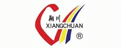 Xinxiang Wende Xiangchuan Printing Ink Co., Ltd.