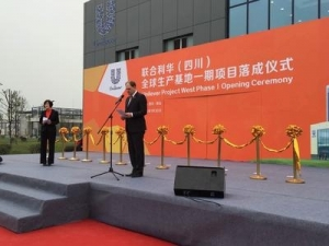 Unilever Starts Omo Production in China